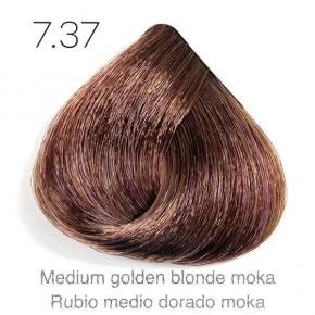 Tinte de pelo Sergilac con Keratina y Argan 7.53 Rubio medio moka marron 120ml